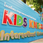 Kids Kingdom Thailand